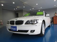 BMW740i ワンオーナー HID サンルーフ