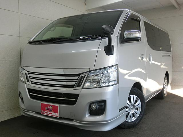 Photo of NISSAN NV350CARAVAN VAN LONG RIDER PREMIUM GX / used NISSAN
