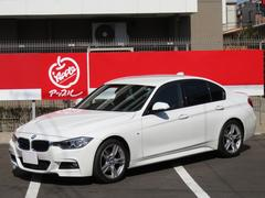 BMW320d Mスポーツ アクティブクルーズコントロール