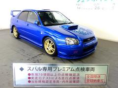 インプレッサWRX STi 2003 Vリミテッド 555台限定車