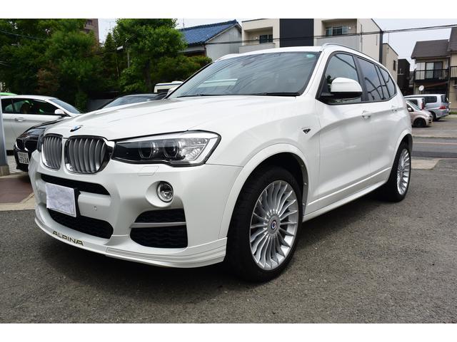 BMWアルピナ ビターボ オールラッド  ワンオーナ サンルーフ