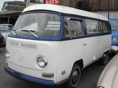 VW タイプIIキャンパー