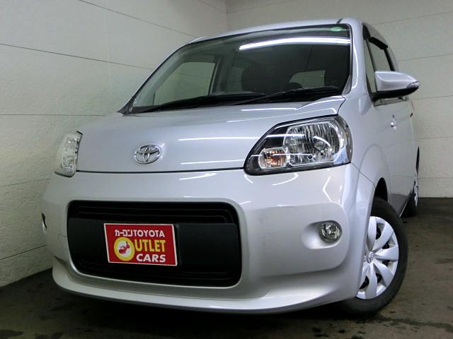Photo of TOYOTA PORTE X / used TOYOTA