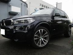 BMW X5xDrive 35d Mスポーツ D車 SR 革シート 右H