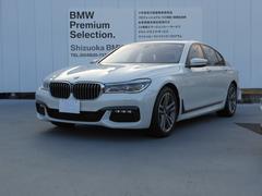 BMW740i 認定中古車