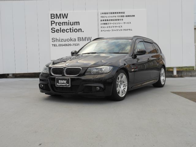 BMW 3シリーズ 335iツーリング Mスポーツパッケージ  認...
