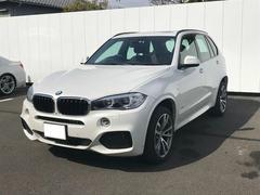 BMW X5xDrive 35d Mスポーツ  認定中古車