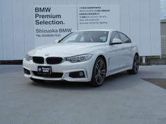 BMW420iグランクーペ Msports インスタイル