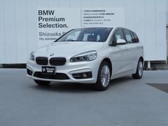 BMW218iグランツアラー ラグジュアリー  認定中古車