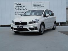 BMW218dグランツアラー  認定中古車