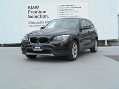 BMW X1sDrive 18i  認定中古車