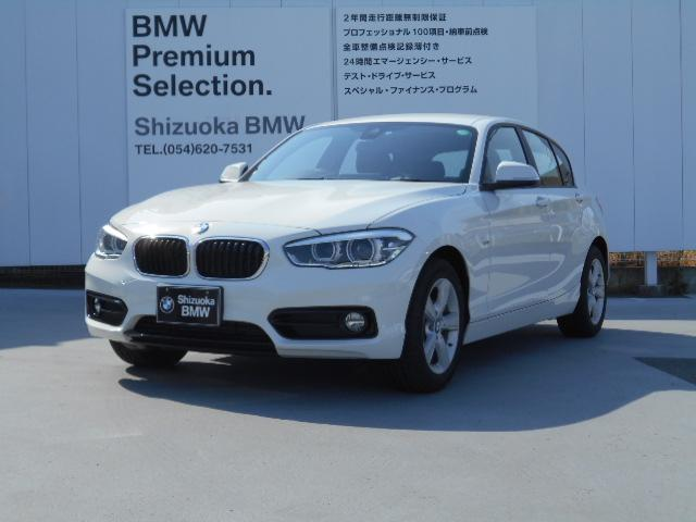 BMW 1シリーズ 118d スポーツ  認定中古車 (検31.10)