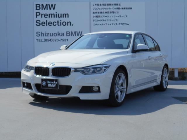 BMW 3シリーズ 318iスポーツ 認定中古車 (検31.12)