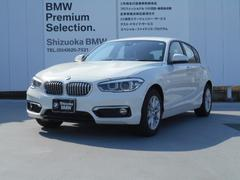 BMW118d スタイル  認定中古車