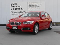 BMW118i スタイル  認定中古車