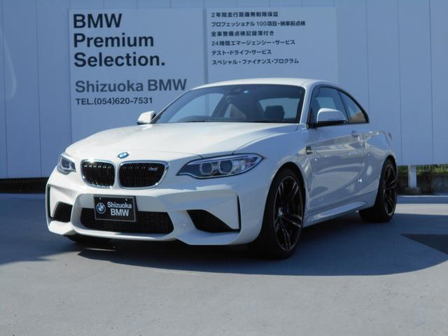 BMW M2 ベースグレード (検31.9)