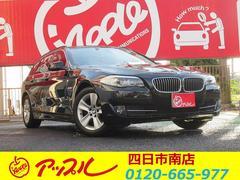BMW528iツーリング 黒革シート、SR、パワーシート