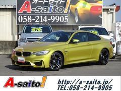 BMWM4 3DデザインカーボンFスポイラー&ルーフ 19AW