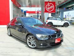 BMW320i MスポーツPKG サンルーフ 純正HDDナビ