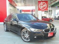BMWアクティブハイブリッド3 Mスポーツ 黒革 SR 19AW