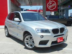 BMW X3xDrive 20d Mスポーツ HDDナビ Pバックドア