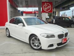 BMW523i MスポーツPKG 黒革 HDDナビ TV Bカメラ
