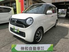 N−ONEG・Lパッケージ キセノン Bインテリア フラット7月8千円