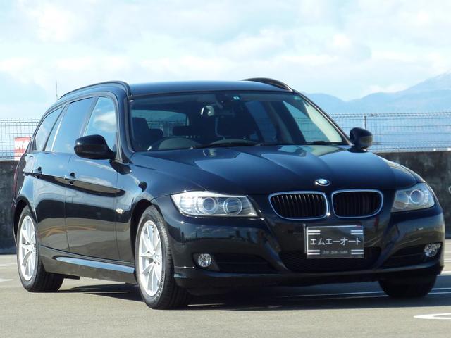 BMW 3シリーズ 320iツーリング HDDナビ (車検整備付)