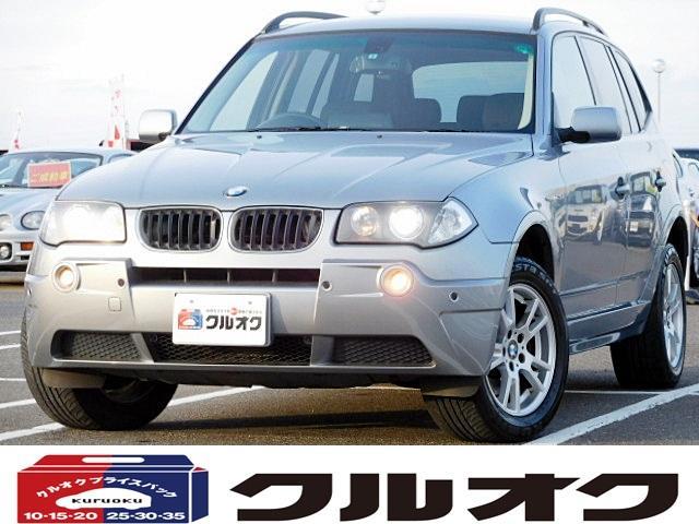 BMW X3 2.5i 腰下同色 地デジHDDナビ バックセンサー...