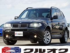 BMW X32.5i フルセグBカメラ付HDDナビ ミラー一体型ETC
