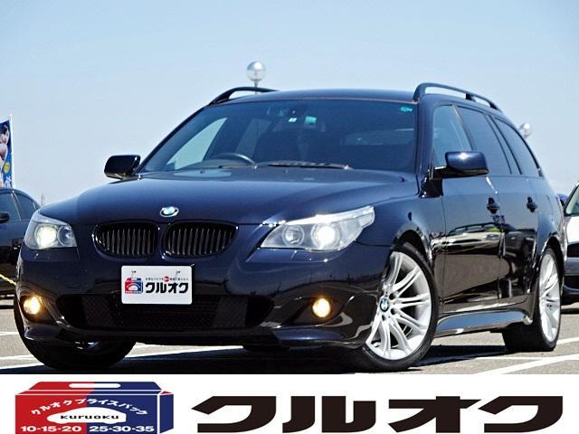 BMW 5シリーズ 525iツーリング MスポーツPKG純正HDD...