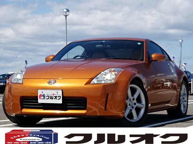 日産 バージョンT BOSE HDDナビ 橙レザーシートヒーター