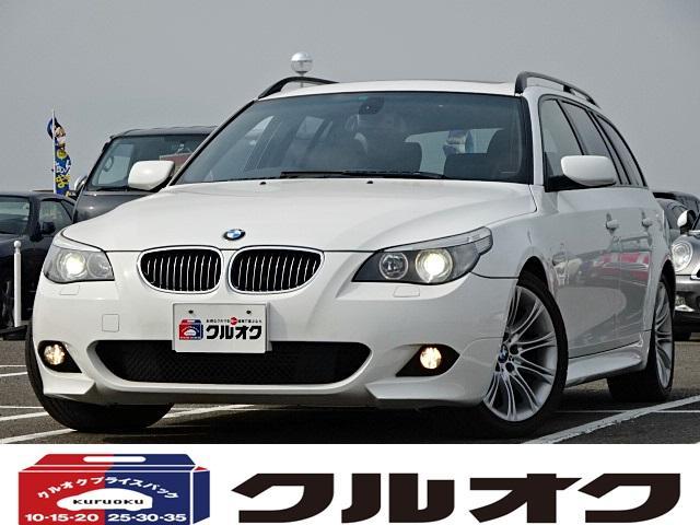 BMW 5シリーズ 525iツーリング MスポーツPKGサンルーフ...