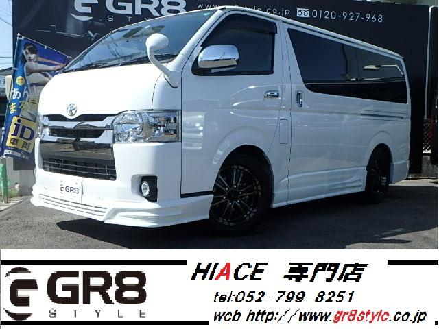 Photo of TOYOTA HIACE VAN SUPER GL DARK PRIME / used TOYOTA