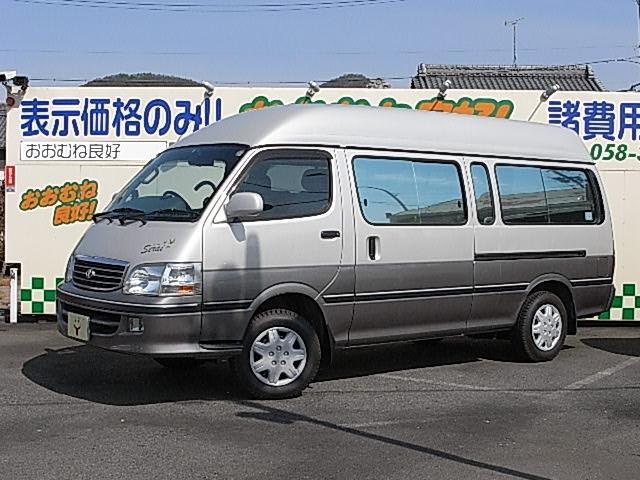 トヨタ 8ナンバー ワンオーナー 2段ベッド レクビーサライ 禁煙車