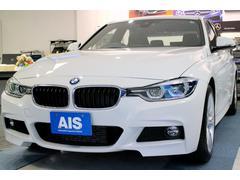 BMW318i Mスポーツ 純正HDDナビ ETC LEDヘッド