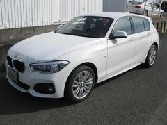 BMW118dMスポアクティブクルーズ パーキングサポートLEDP