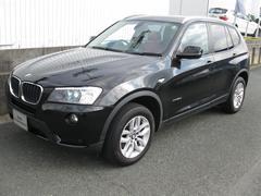 BMW X3xDrive20d アラウンドビューモニター 電動リアゲート