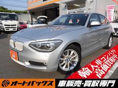 BMW116i スタイル ドライビングアシストPKG