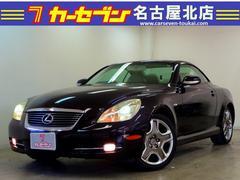 SCSC430 白革 マクレビ 木目内装