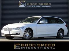 BMW320d BP モダン 純HDD OP電子シフト ベージュ革