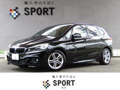 BMW218iアクティブツアラー Mスポーツ インテリセイフ