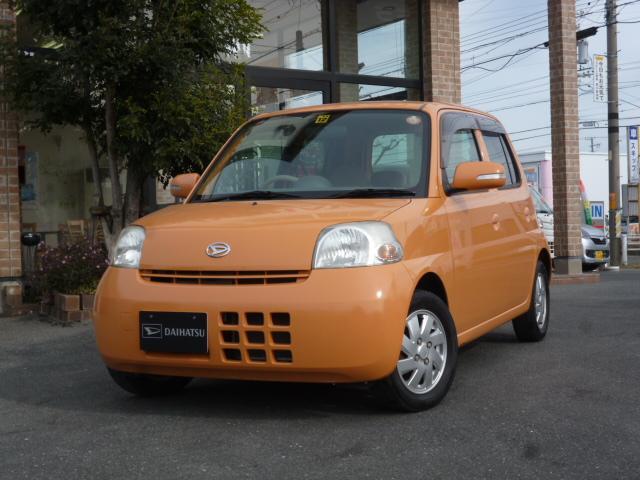車の事ならワカマツヤ!!車検・保険・板金お任せ下さいサンセットオレンジのエッセが入庫です
