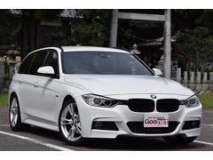 BMW320iツーリング Mスポーツ Dアシスト 純HDD ETC