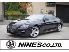BMW650iクーペ 赤革 Mスポーツ ツインターボ サンルーフ