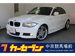 BMW120i Mスポーツパッケージ M18インチアルミ リアスポ