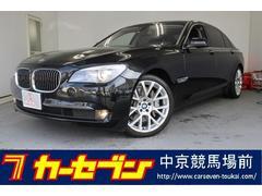 BMWアクティブハイブリッド7L ワンオーナー OP20AW SR