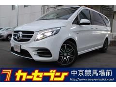 M・ベンツV220d スポーツ ロング 登録済み未使用車 新車保証付
