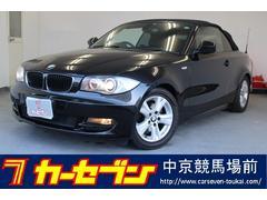 BMW120i カブリオレ 社外HDDナビ ETC 電動シート
