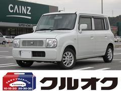 アルトラパンX 地デジナビ付 ABS キーレス ベンチシート